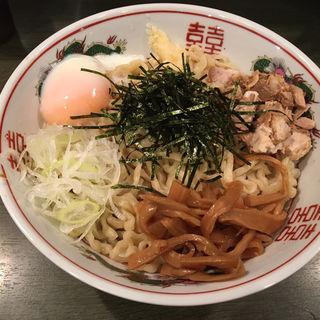 油そば(太平楽 )