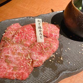 韓国風ネギ塩カルピ(仔牛屋)