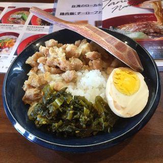 魯肉飯(小籠包担々麺 千華)