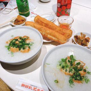 鮮貝粥(ほたて)