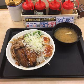牛と味玉の豚角煮丼(期間限定メニュー)