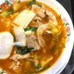 肉玉スタミナ麺