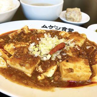 麻婆豆腐(ムゲン食堂)