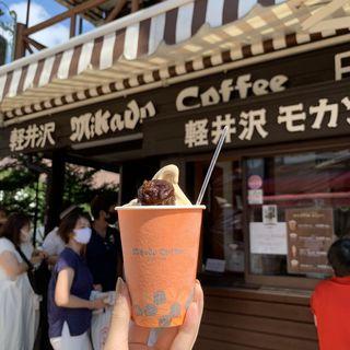 モカソフト(ミカドコーヒー 軽井沢旧道店 )
