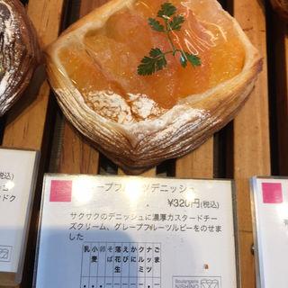 グレープフルーツディニッシュ(Bourangerie Nishino)