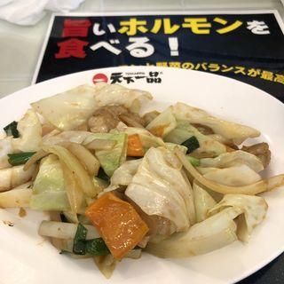 野菜ホルモン