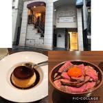 ローストビーフ丼(肉友)