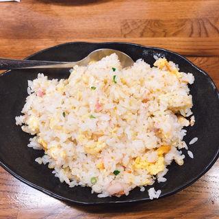 炒飯(天鼓 (旧 長崎亭))