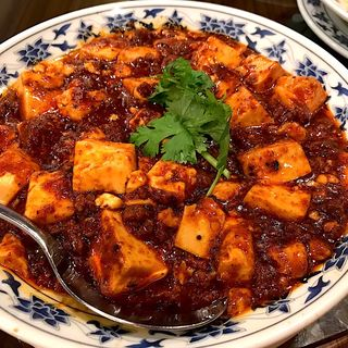正宗麻婆豆腐 小 (重慶飯店新館)