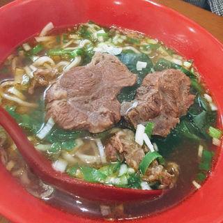 阿Q牛肉麺