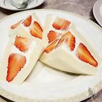 大粒いちご 紅ほっぺのフルーツサンド