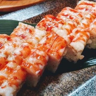 車海老の押し寿司