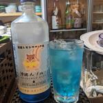 沖縄んブルー