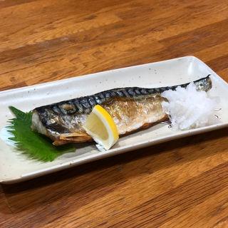 鯖の塩焼き(げんきです)