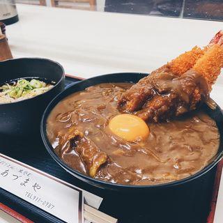 海老カレー丼(冷ミニそば付)(あづまや )