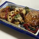彩り野菜とお魚ハンバーグ重
