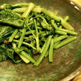 空芯菜のにんにく炒め
