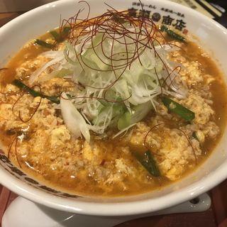 塩タンタン麺(廣瀬商店)