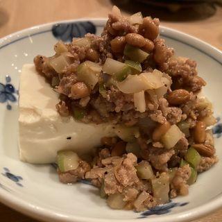 ザーサイ納豆豆腐(憩 ikoi)