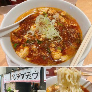 麻婆拉麺(ガリデブチュウ)