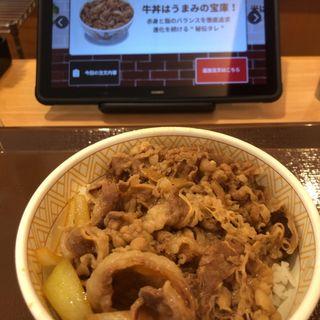 牛丼並(すき家 港南二丁目店 )