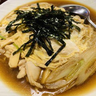 親子煮(翁庵 (おきなあん))