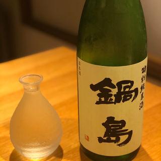 鍋島 特別純米酒(入母屋 別邸 銀座七丁目店)