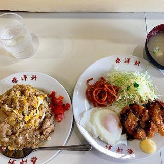 焼飯定食(泰洋軒 )