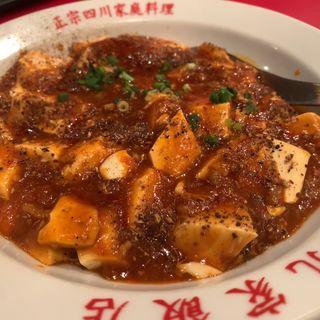 孔家マーボー豆腐(孔家飯店)