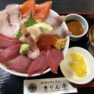 海鮮丼(きりん亭 (きりんてい))