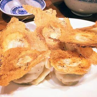 焼き水餃子(新記 三宿本店 (シンキ))