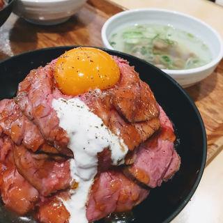 ローストビーフ丼 大盛