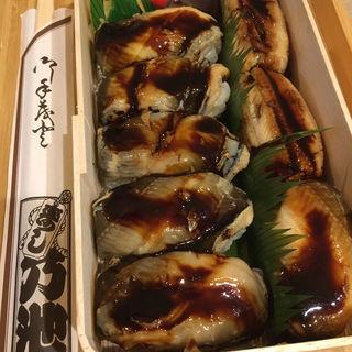 名代穴子寿司