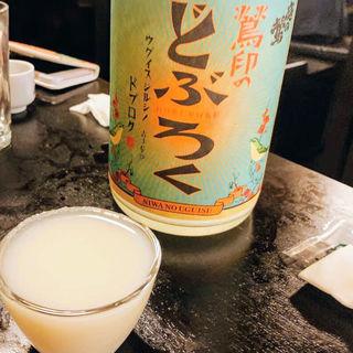 どぶろく(鎮守の森 animism bar)