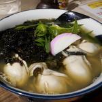 相生牡蠣と黒ばら海苔の磯香るうどん