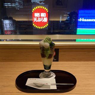 翠玉パフェ(茶寮都路里 大丸東京店)