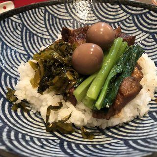 魯肉飯(天包)