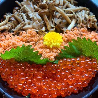 きのこと鮭・いくらの山海丼