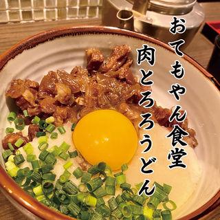 肉とろろうどん(おてもやん食堂 中洲 人形小路)