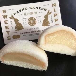 萩の調 煌 ホワイト(菓匠三全)