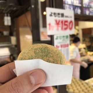 よもぎ餅(中谷堂 )