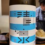 久須美酒造「清泉 純米吟醸 越淡麗」