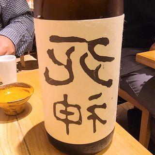 加茂福酒造「加茂福 純米大吟醸 死神」
