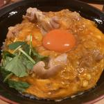 名物親子丼(スープ付き)