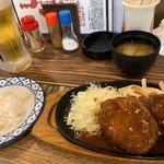ビフテキ&ハンバーグ定食