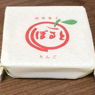 ポルト(りんご味)