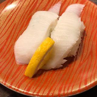 えんがわ(すし道場 桑名店 )