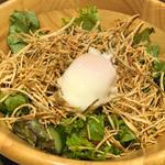 温玉ごぼうサラダ