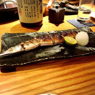 秋刀魚塩焼き(高太郎 (こうたろう))
