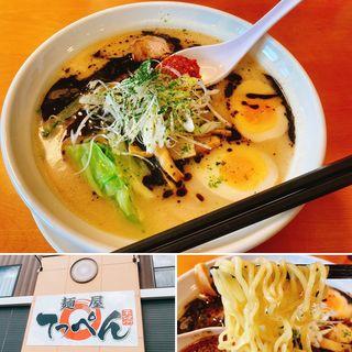 味玉味噌ラーメン(麺屋てっぺん)